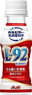 カルピス  守る働く乳酸菌 L-92 100ml×30本入× 4ケース  120本