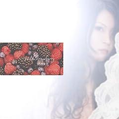 神田優花「Wild Strawberry」の歌詞を収録したCDジャケット画像
