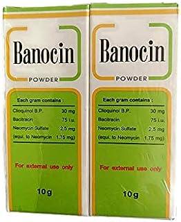 3x Banocin Antibiotic Powder - Infected Cuts Wounds Bur