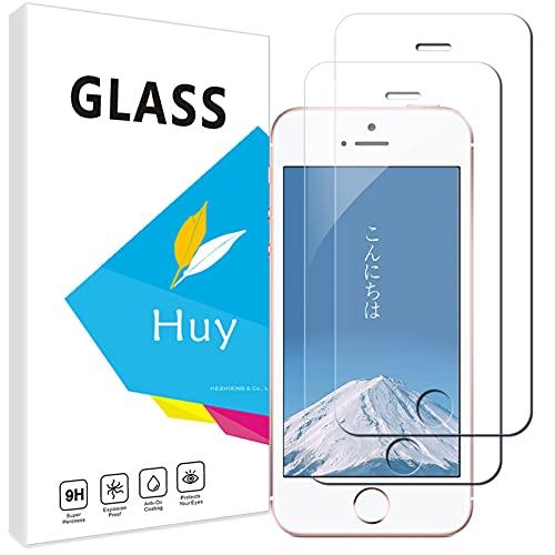 iPhone5/5S/SE ガラスフイルム iPhone 5 / 5S フイルム【2枚セッ】 日本旭硝子製 強化ガラス 液晶 保護フィルム 貼り付け簡単 硬度9H 防指紋 透過率98.5% iPhone 5 / 5 S用