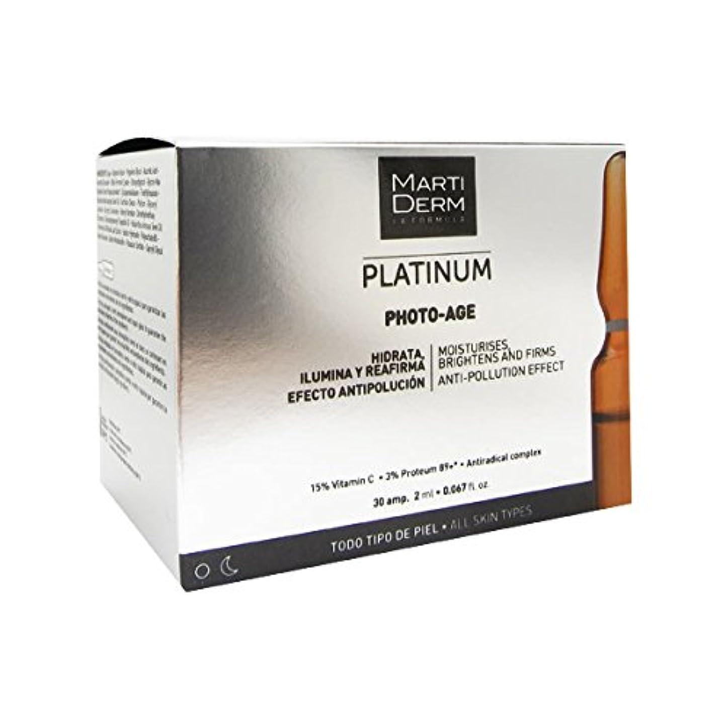 直立ボーダーシュリンクMartiderm Platinum Photo-age 30ampx2ml [並行輸入品]