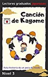 kagome song: japanese graded readers level three supeinngo bann (yamato kotonoha syoten) (Japanese Edition)
