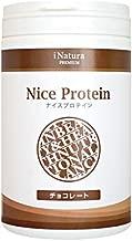 ナイスプロテイン(チョコレート) 500g
