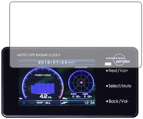 PDA工房 MOTO GPS RADAR LCD 3.0 Perfect Shield 保護 フィルム 反射低減 防指紋 日本製