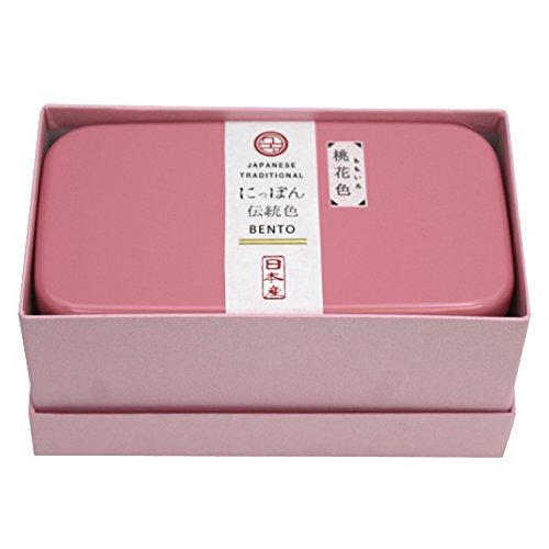 プライムナカムラ にっぽん伝統色長角2段弁当 (桃花色) スリム ギフト プレゼント シンプル 日本製 (500ml)