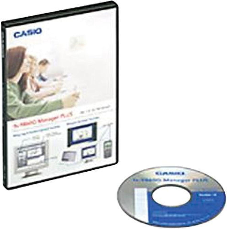 Casio PRIZM マネージャーソフトウェア - シングル