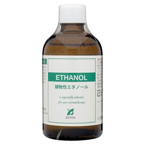 ケンソー 植物性エタノール 100ml