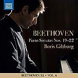 Piano Sonata No. 22 in F Major, Op. 54: II. Allegretto - Più allegro