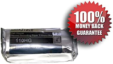 Easy Trace UPP-110HG 110 mm High Gloss black & white thermal imaging paper (Pack of 5 Rolls)