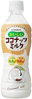 ブルボン おいしいココナッツミルク 430mlペットボトル×24本入×(2ケース)