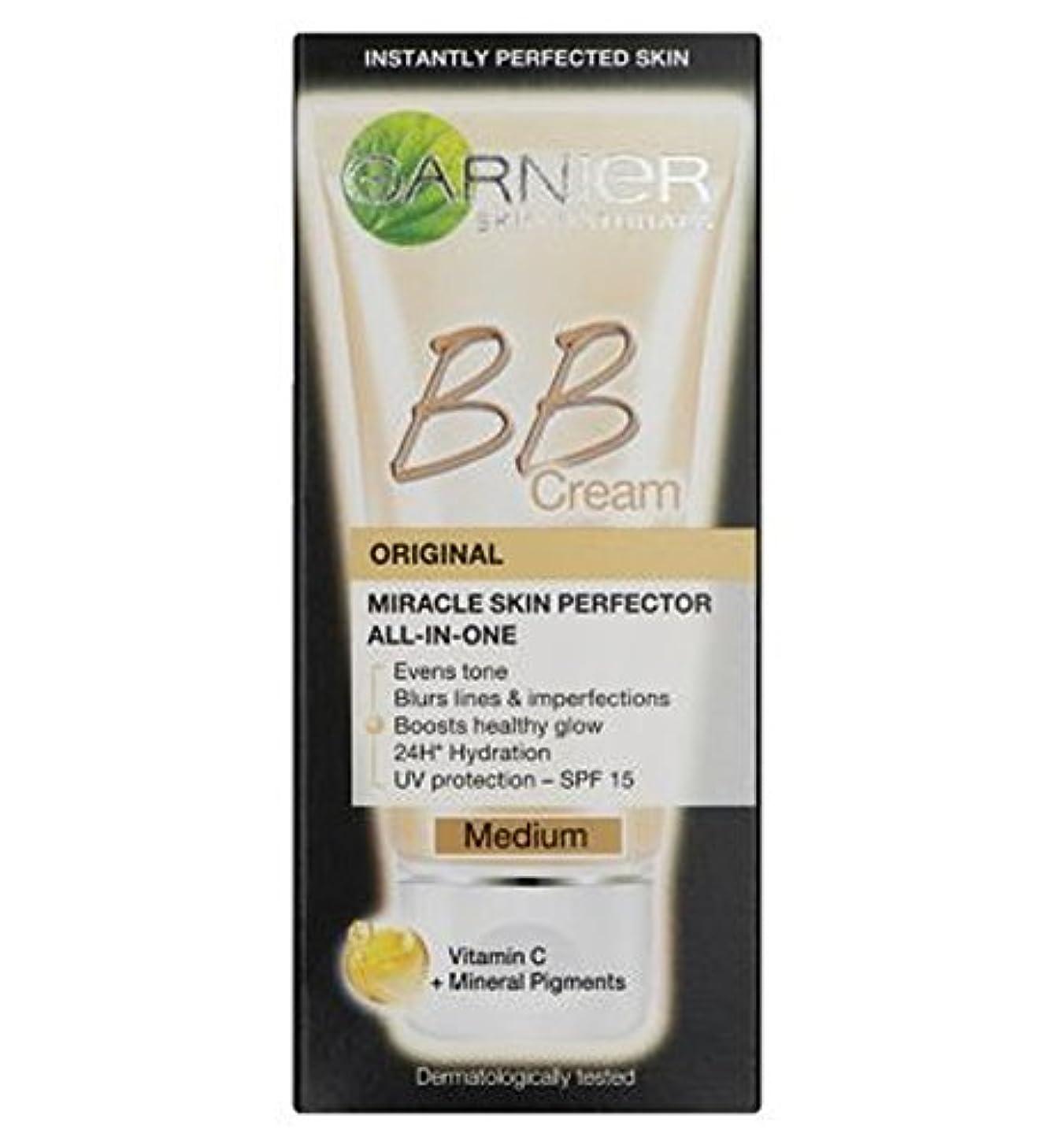 毎日オールインワンB.B.ガルニエスキンパーフェク傷バームクリーム培地50ミリリットル (Garnier) (x2) - Garnier Skin Perfector Daily All-In-One B.B. Blemish Balm Cream Medium 50ml (Pack of 2) [並行輸入品]
