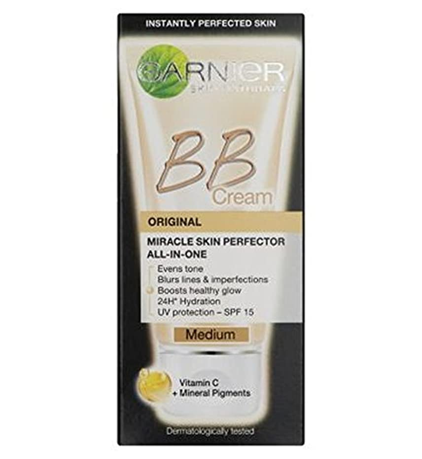 Garnier Skin Perfector Daily All-In-One B.B. Blemish Balm Cream Medium 50ml - 毎日オールインワンB.B.ガルニエスキンパーフェク傷バームクリーム培地50ミリリットル (Garnier) [並行輸入品]