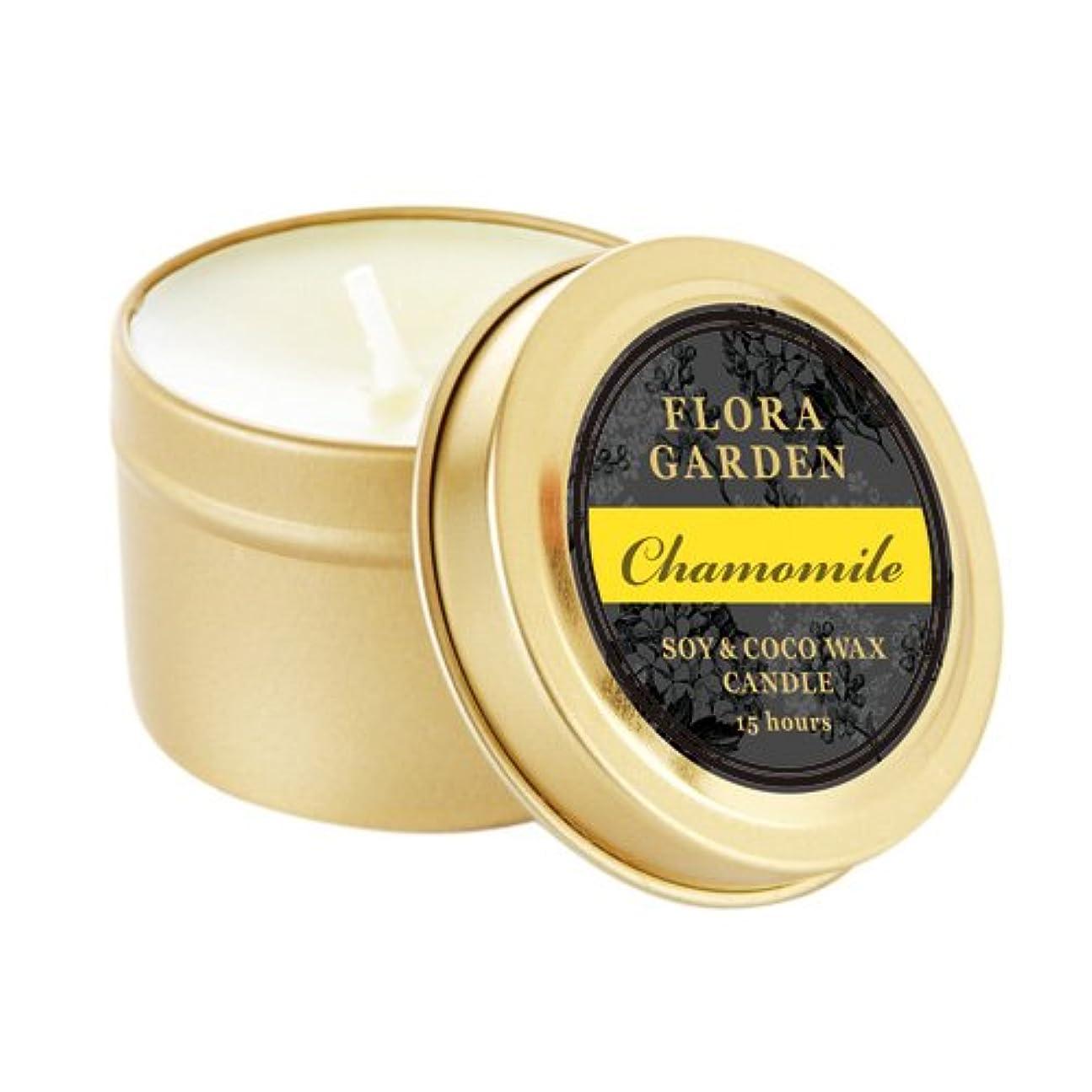 疎外オゾン証明するFLORA GARDEN フローラガーデン トラベル缶キャンドル カモミール Chamomile Travel Can Candle