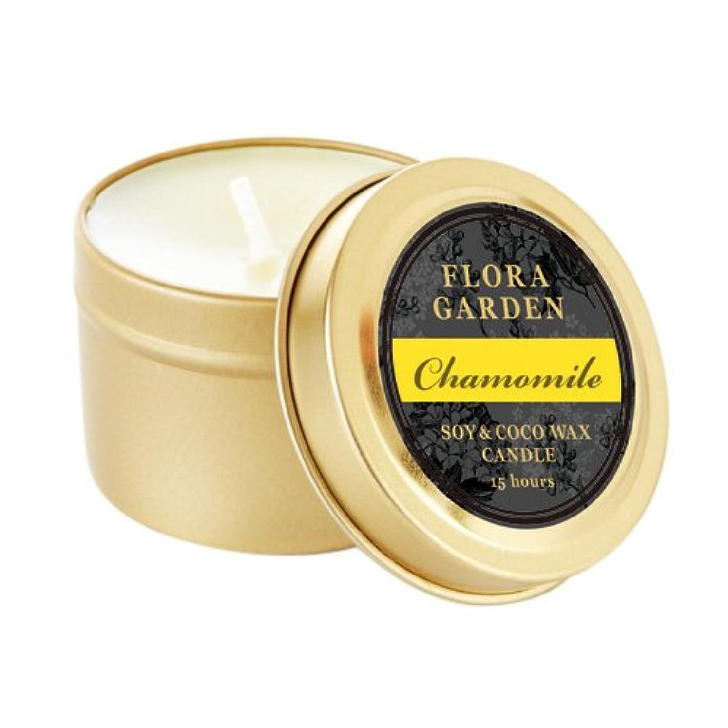 同情ファイターかわいらしいFLORA GARDEN フローラガーデン トラベル缶キャンドル カモミール Chamomile Travel Can Candle