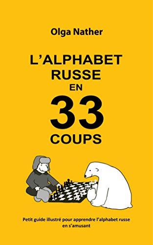 L'ALPHABET RUSSE EN 33 COUPS: Petit guide illustré pour apprendre l'alphabet russe en s'amusant (French Edition)