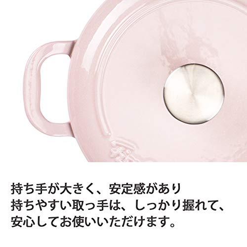 フィスラー(Fissler)ホーロー両手鍋カレンココット18cmピンクEMP-C182N001P