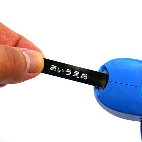 ダイモテープライターM-1595ひらがな・カタカナ・アルファベット・数字青DM1595BU