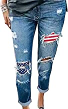 Dokotoo Women American Flag Ripped Hole Jeans Mid Rise Patchwork Destroyed Skinny Boyfriend Patch Denim Pants X-Large Blue