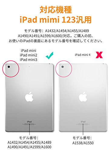 『DTTO iPad Mini 3/2/1 ケース 超薄型 超軽量 TPU ソフト PUレザー スマートカバー 三つ折り スタンド スマートキーボード対応 キズ防止 指紋防止 オートスリープ スリープ解除 アップルレッド』の7枚目の画像