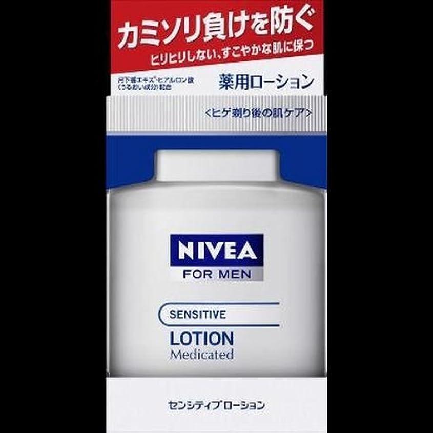 【まとめ買い】ニベアフォーメン センシティブローション ×2セット