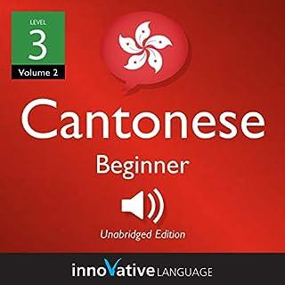Learn Cantonese - Level 3: Beginner Cantonese (Volume 2: Lessons 1-25) cover art