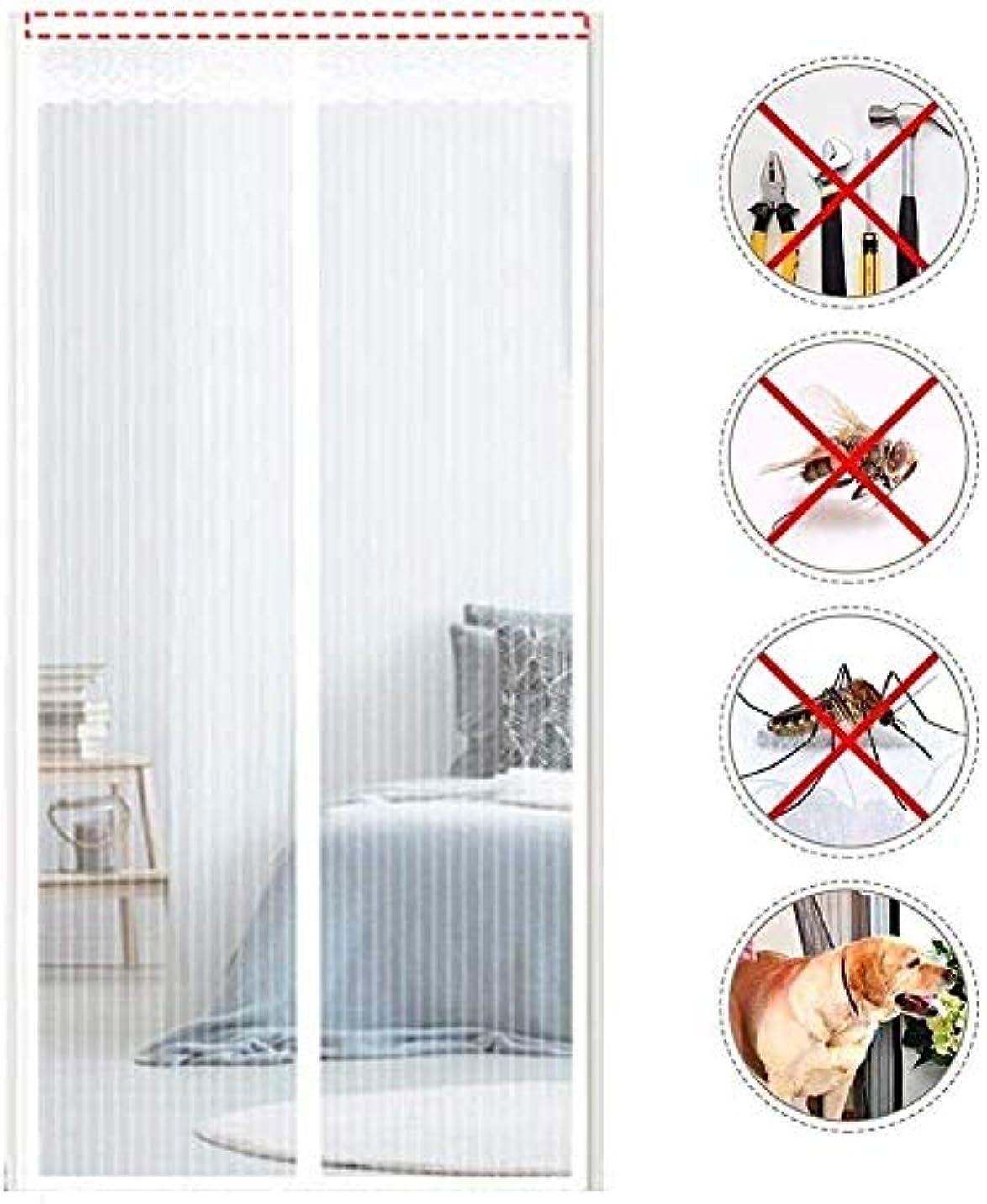 安心直径剛性磁気フライスクリーンドアフルフレーム接着フライング昆虫スクリーン/カーテンドア防蚊カーテンキープバグ出す新鮮な空気のためにバルコニーはリビングルーム児童室をスライディング
