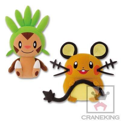 1-2014 - all two Pokemon The Movie XY Super DX Plush Doll by Banpresto image