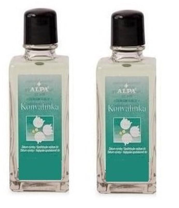 であることシャーロットブロンテどれかスズラン 女性のための香水 2個 (2 x 50ml) [海外直送品] [並行輸入品]