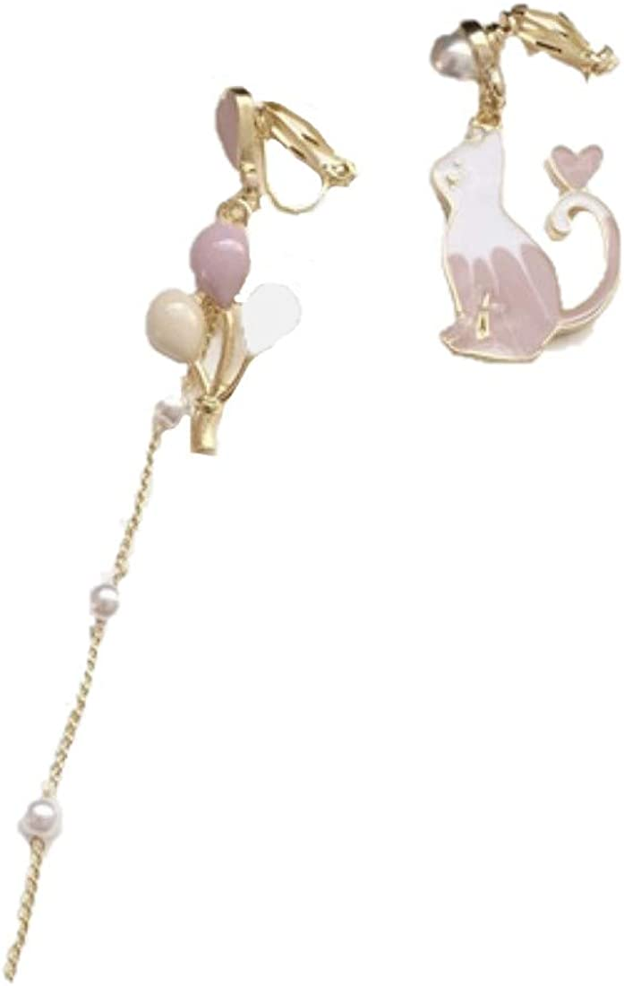 Dangling in romantic pastel lovely balloons with cat stud earrings