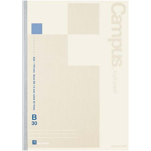 コクヨ ノ-GG3B キャンパスノート<Campus high grade>MIO PAPER セミB5 B罫30枚 5冊セット