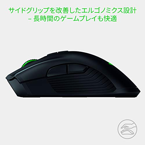 RazerMambaWireless無線/有線両対応ゲーミングマウス【日本正規代理店保証品】RZ01-02710100-R3M1ブラック