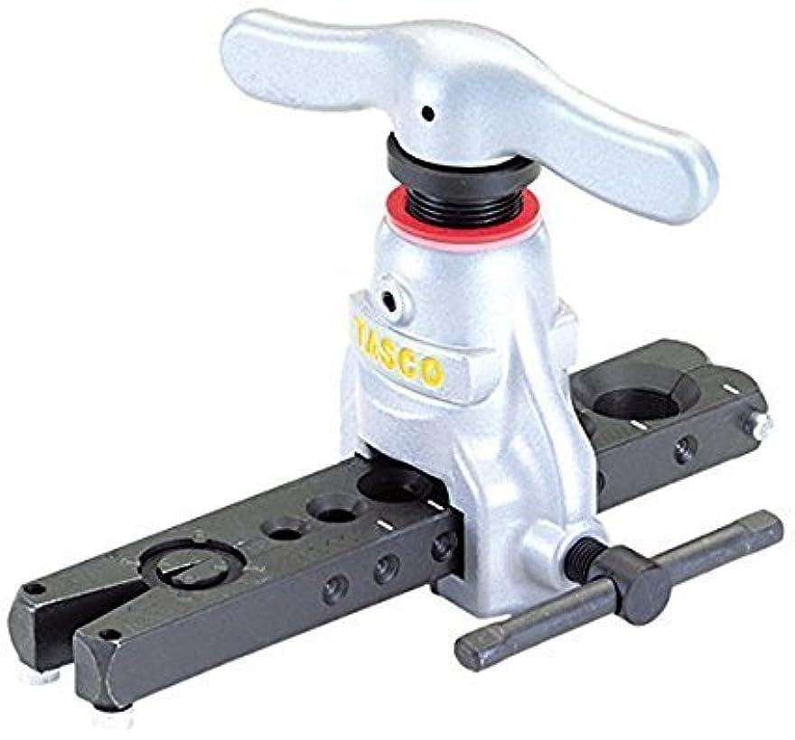 四分円同行する硬いTASCO (タスコ) フレアツール TA550NB