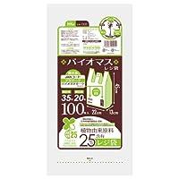 ハウスホールドジャパン TX35 バイオマス配合25% レジ袋 35号 白 100枚入