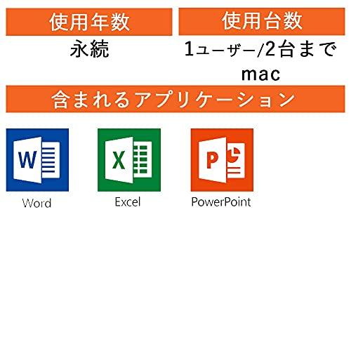 MicrosoftOfficeHome&Student2019ForMac(最新永続版)|オンラインコード版|mac|PC2台