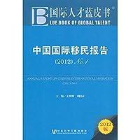 International talented person's blue book:the china's international immigrantion report(2012) NO.1 (Chinese edidion) Pinyin: guo ji ren cai lan pi shu : zhong guo guo ji yi min bao gao ( 2012 ) NO.1