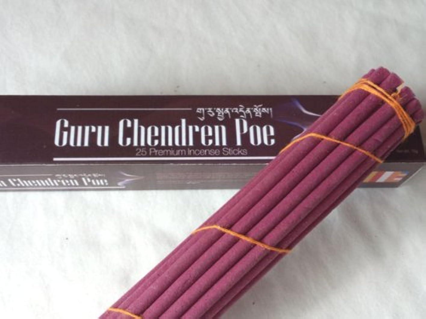 再現する特権責任チミ香/グルチャンダン BOXタイプ(旧:ホワイトパッケージ) Guru Chan Dreen Poejor - Box  25本入り