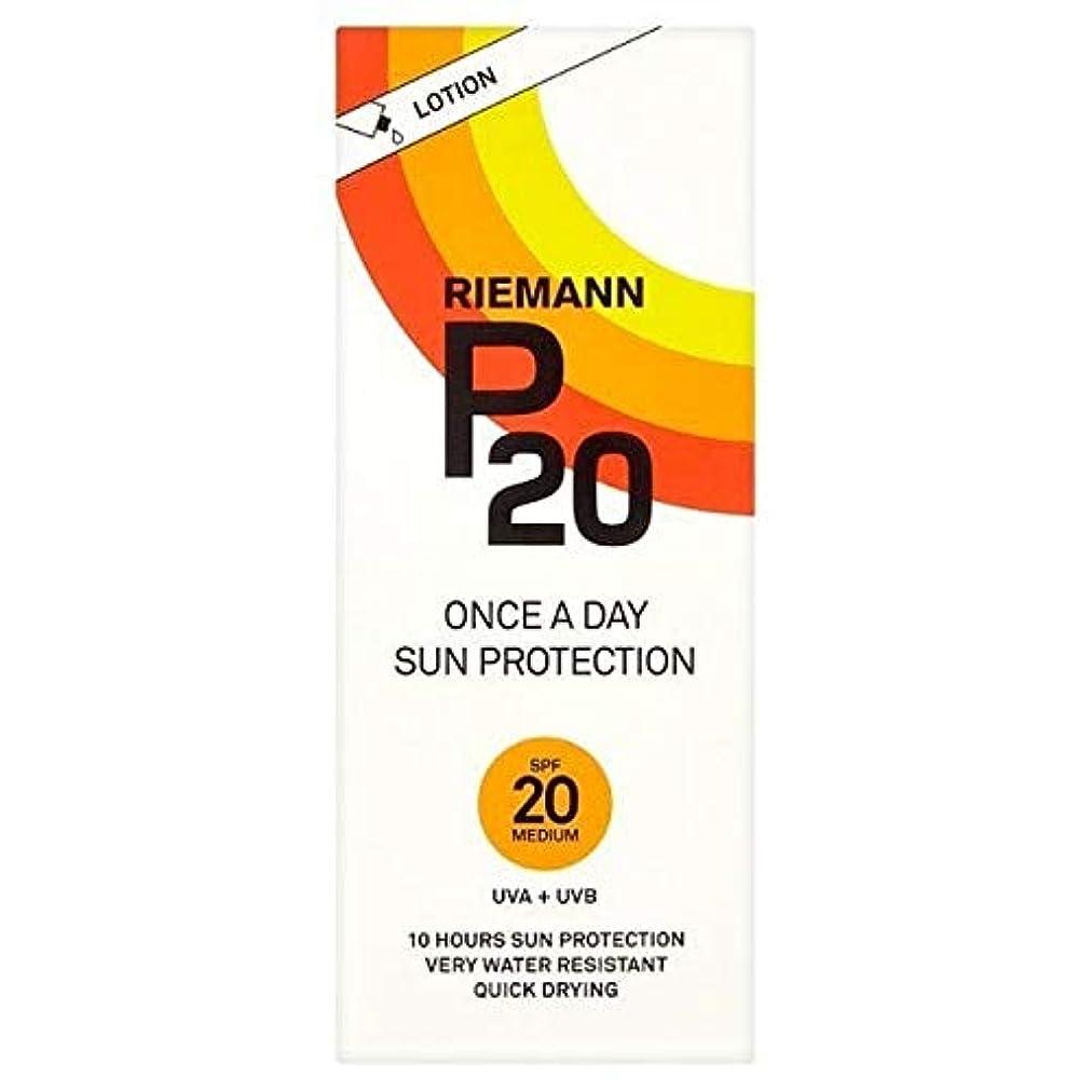 騒々しい複合砲撃[P20] P20のSunfilter 200ミリリットルSpf 20 - P20 Sunfilter 200ml SPF 20 [並行輸入品]