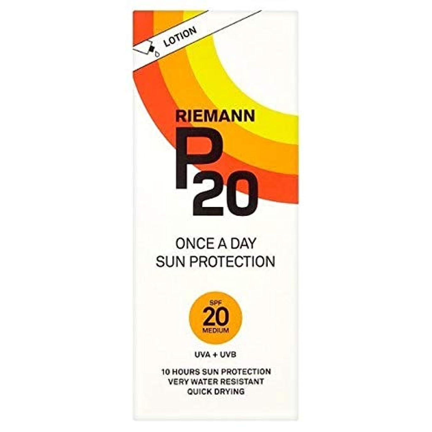 馬鹿げた相談する限られた[P20] P20のSunfilter 200ミリリットルSpf 20 - P20 Sunfilter 200ml SPF 20 [並行輸入品]