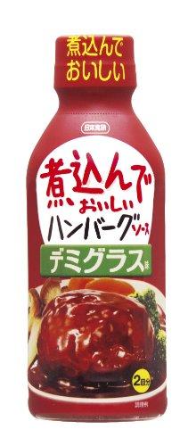 日本食研『煮込んでおいしいハンバーグソース デミグラス味』