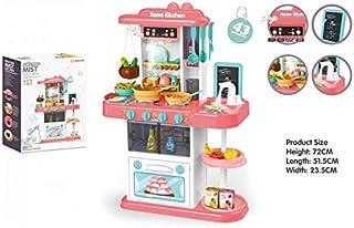 Modern Kitchen Play Set W/Light&Music&Water&Steam W/43Pc Acc