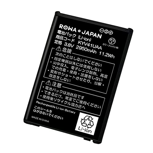 au KYOCERA 京セラ TORQUE G03 KYV41 の KYV41UAA 互換 バッテリー 【ロワジャパンPSEマーク付】