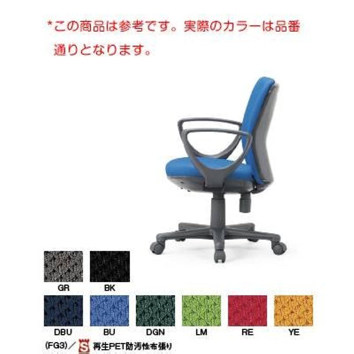雄大な発症バックビジネスチェア OA-1155CJ (FG3)DGN