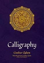 Calligraphy: Gauhar Qalam