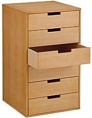 家具 収納 本棚 ラック シェルフ CDラック DVDラック 幅30cm(PortaII/ポルタ 多目的収納シリーズ 6段チェスト) H07003