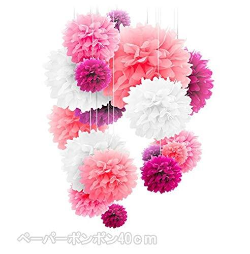 超特大サイズ40cm パーティ 飾り 紙 ボール フラワーボム ペーパーぽんぽん (40cm サーモンピンク(薄桃))