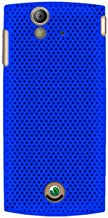 KATINKAS 2108044312 Hard Cover for Sony Ericsson Xperia Ray - Air - 1 Pack - Retail Packaging - Blue