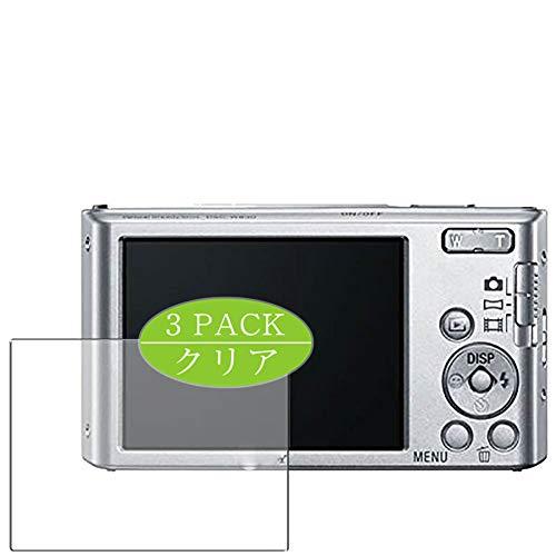 Vaxson 3 pezzi pellicola protettiva compatibile con Sony Cyber-shot DSC-W830, pellicola protettiva per lo schermo, senza bolle [vetro temperato)