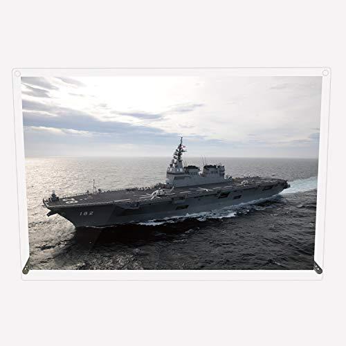 CuVery アクリル プレート 写真 海上自衛隊 護衛艦 DDH-182 いせ デザイン スタンド 壁掛け 両用 約A3サイズ