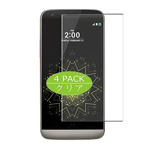 VacFun 4 Piezas Claro Protector de Pantalla, compatible con LG G5, Screen...