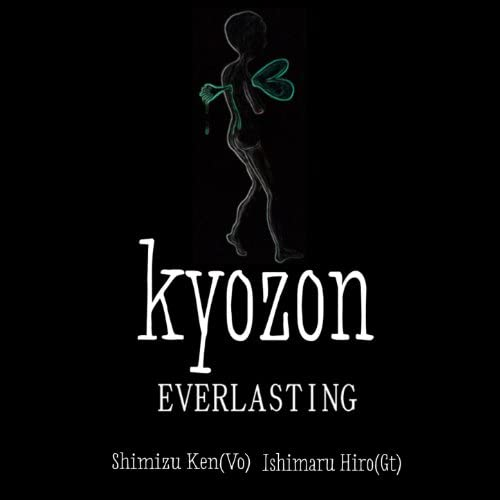 kyozon